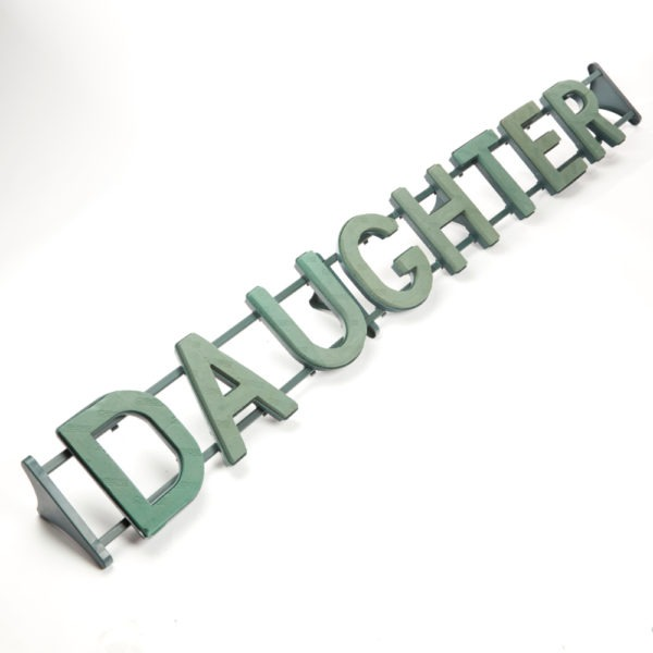 Oasis Naylorbase Name Tribute - DAUGHTER 1