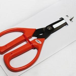 orange carbon scissor 5037954128233